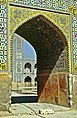 IranIsfahanImamMoschee9.jpg