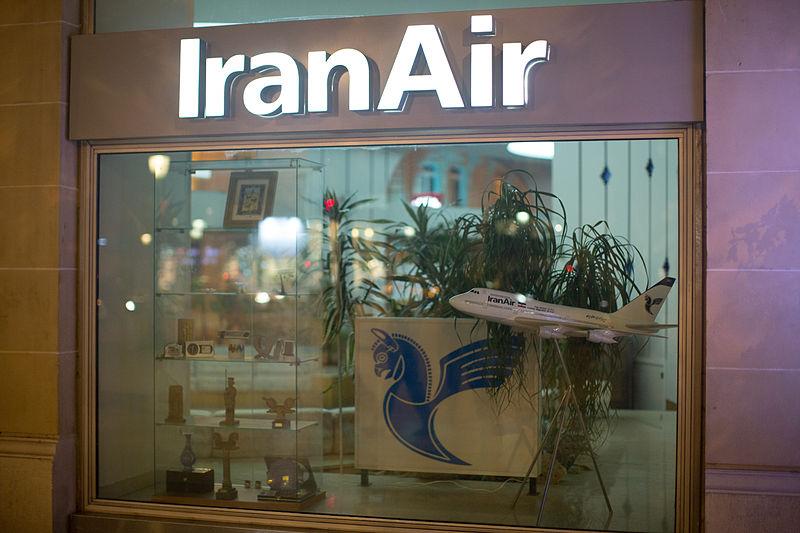 File:Iran Air storefront.jpg