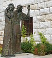Israel Statue, Nazareth (15602267734).jpg