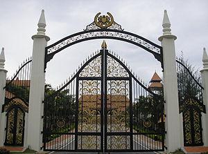 Istana Melawati - Main gate of Istana Melawati