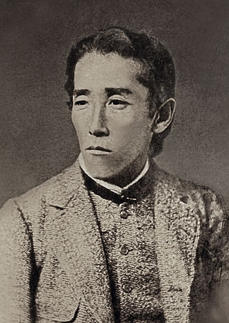 Itagaki Taisuke - 1880 (44 years old)