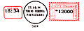 Italy stamp type PO10.jpg