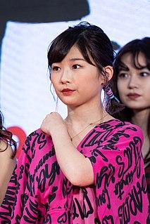 Sairi Ito Japanese actress