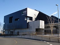Iwama station rebuild west exit.JPG