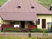 Izba Regionalna Sromowce Wyżne