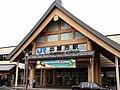 Izumo Station02.jpg
