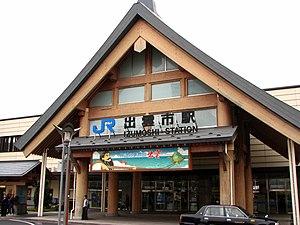 Izumo, Shimane - Izumo-shi Station