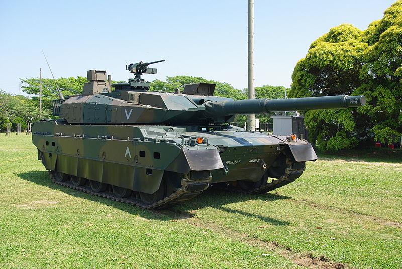Cold War Japanese Armor