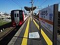 JR-Funamachi-station-with-Meitetsu-train.jpg