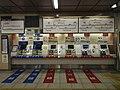 JR-Kozoji-station-ticket-vending-machines-2019-03-24.jpg