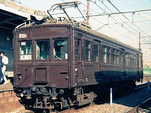 KuMoHa 12 - KuMoHa 12052 on an Ōkawa Branch Line service, circa December 1990