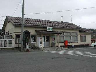 Ottomo Station - Ottomo Station in May 2008