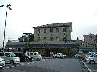 Nagahama Station Railway station in Nagahama, Shiga Prefecture, Japan