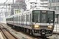 JRW 223-2500 Hanwa Line rapid 2008-02-16.jpg
