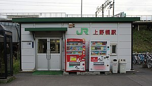 JR Chitose-Line Kami-Nopporo Station building.jpg