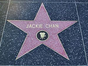 English: Jackie Chan star in Hollywood Walk of...