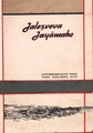 Jalesveva Jayamahe (full book).pdf