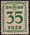 Japan 35sen stamp in 1947.JPG
