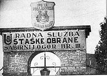 Jasenovac, brána.jpg