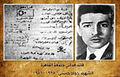 Jawad Hosny.jpg