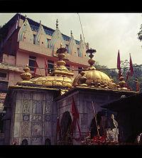 Jawala Ji Temple.jpg