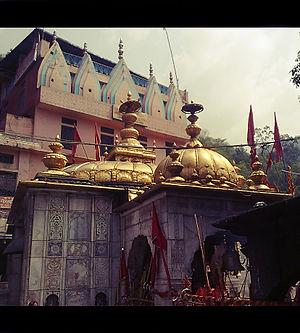 Jawalamukhi - Image: Jawala Ji Temple