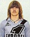 Jean-Christophe Thouvenel (1978, Paris FC).jpg