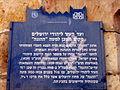 Jerusalem 01-07-2007 17-53-40 2048x1536 (697349342).jpg
