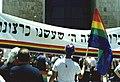 Jerusalem Pride.jpg