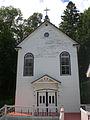 Jesuit chapel entrance, Barkmere.JPG