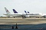 Jet Asia Airways Boeing 767-336-ER HS-JAS (20844662234).jpg