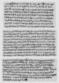 Jewish copper plates of Cochin (c. 1000 AD).png