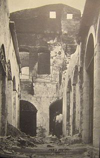 Jewish houses in Safed following 1929 riots.JPG