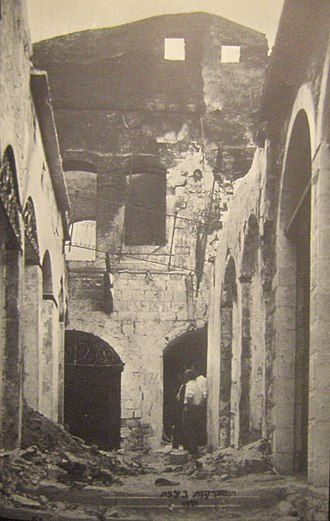 1929 Safed riots - Homes in the Jewish quarter of Safed destroyed in the riots