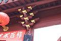 Jian'ou Dongyue Miao 2012.08.25 11-02-24.jpg