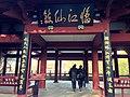 Jiangyou, Mianyang, Sichuan, China - panoramio (53).jpg