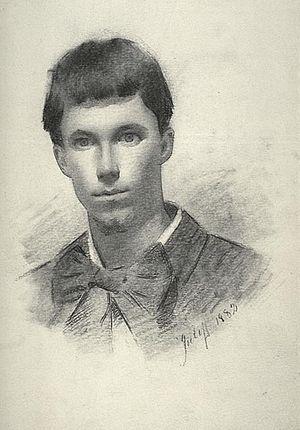 Hamnett Kirkes Pinhey - John Charles Pinhey (1860-1912) Self-portrait 1882