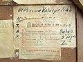 Joven maternidad 1963 dorso. 01.jpg