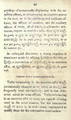 Judson Grammatical Notices 0055.png