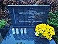 Junikowo Cemetery, Poznan, tomb (Felicjan Cieszkowski-Debinski, prof.).jpg