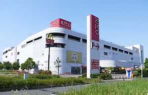 Jusco City Nanyo 01.JPG