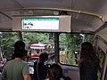 Kōyasan funicular line 2017 (38767797195).jpg