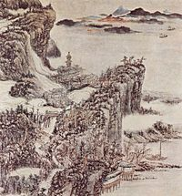Chinese painting from 1664