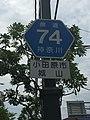 KANAGAWA 74.jpg