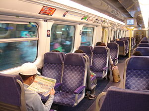 First class travel - First Class area in 3rd Generation rolling stock built by Kinki Sharyo of Japan, on KCR East Rail
