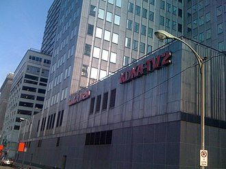 KDKA-TV - KDKA-TV's studio building at One Gateway Center in Pittsburgh. The station has been housed in this facility since 1956.
