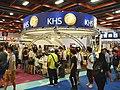 KHS Musical Center booth 20190713b.jpg