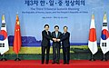 KOCIS Korea-Japan-China trilateral summit meeting (4649784748).jpg