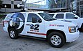 KUTV vehicle (36017245103).jpg