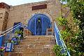 Kalamata Restaurant, Jaffa (20255222730).jpg
